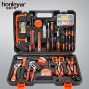 泓雷工具箱套装家用电钻多功能五金电动电工木工维修工具组合套装