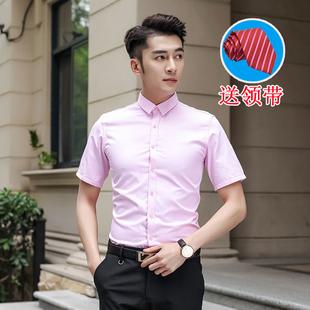 夏季潮流短袖衬衫男士结婚婚礼粉色衬衣新郎薄款帅气寸衫