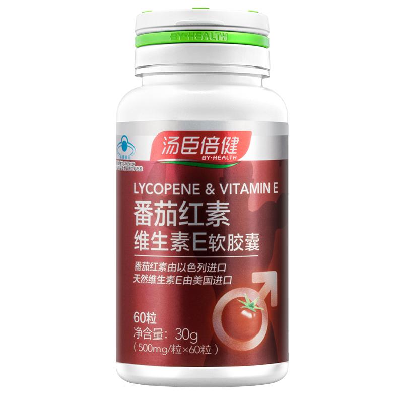 汤臣倍健R番茄红素维生素E软胶囊60粒男性保健品抗氧化