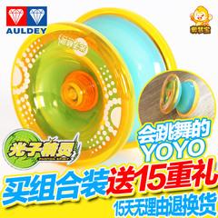 奥迪双钻火力少年王5悠悠球绝版光子精灵流焰爆旋yoyo冰焰S溜溜球