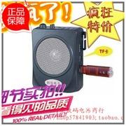 邦华SH-181 扩音器 教学导游 腰挂 可插卡U盘扩音机 大功率