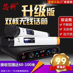 话筒很好,嘴巴贴着话筒唱声音才有点大,有杂音啊__芯科 x-03无线话筒家用唱歌功放音箱电脑KTV舞台演出防啸叫麦克风