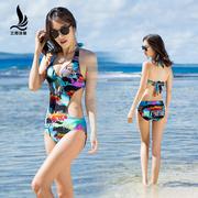2017春夏品牌泳装三奇女士性感宽肩带印花三角连体游泳衣