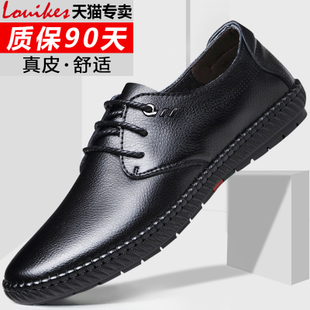 男士鞋子商务皮鞋男英伦真皮春季男鞋透气青年软底潮鞋