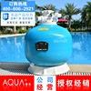 AQUA 爱克沙缸 游泳池浴池水疗池砂缸过滤器水净化循环设备Q顶式