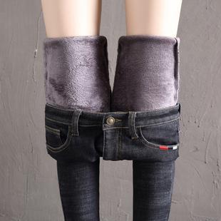 冬季加绒加厚牛仔裤女高腰显瘦紧身保暖弹力小脚铅笔长裤