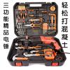 捷顺手动家用工具套装五金电工工具组套木工组合功能维修箱盒电钻