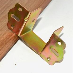 床横梁支撑金属托木床托固定链接件木方托床配件加厚床关铰