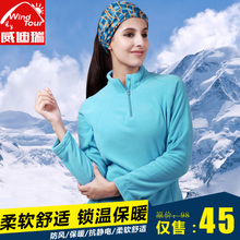 Qiu dong female money warm outdoor set of head scratching a pullover, ski-wear, bladder, outdoor jackets mountain skiing