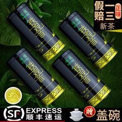 佰儒 新茶 安溪铁观音茶叶秋茶 清香型 正味兰花香铁观音礼盒500g