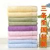 竹炭竹纤维毛巾 中国结毛巾 成人美容巾 大方巾 儿童毛巾
