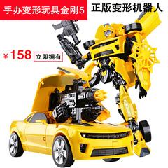 儿童男孩变形金刚5一步变身汽车机器人擎天柱大黄蜂战神模型玩具