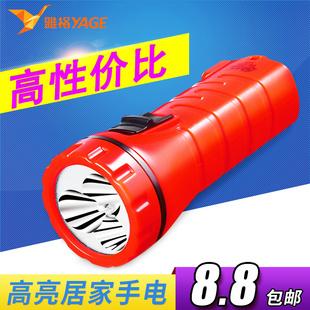 雅格LED家用充电式手电筒 强光户外露营便携照明袖珍迷你小手电筒