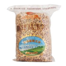 文氏味味咖啡玉米散装零食 2.5kg小吃零食膨化食品