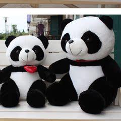 抱抱情侣熊猫公仔布娃娃 钟汉良黑花熊猫公仔 送女生礼物毛绒玩具