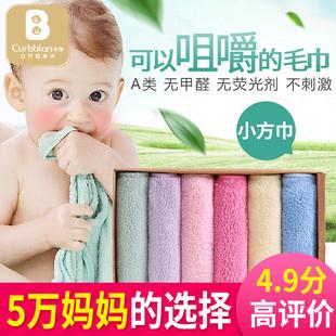 卡伴婴儿毛巾宝宝洗脸小方巾新生儿口水巾比纱布纯棉柔软擦嘴儿童