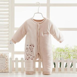 初生婴儿棉衣服秋冬季连体衣加厚新生儿满月保暖哈衣爬服加厚棉袄