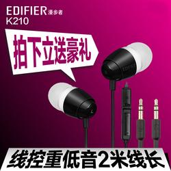 线比较长,耳机低音效果不错,电脑上用正合适__Edifier漫步者 K210电脑耳机入耳式带麦克风游戏耳麦2米线长潮