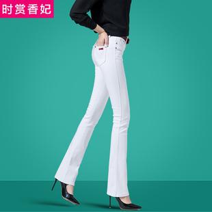 白色牛仔裤女2017喇叭裤裤春秋直筒高腰加绒微喇长裤