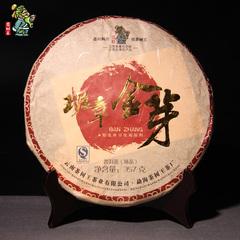 尚泉茶叶云南普洱茶熟茶饼 茶树王 勐海班章金芽饼茶古树茶饼