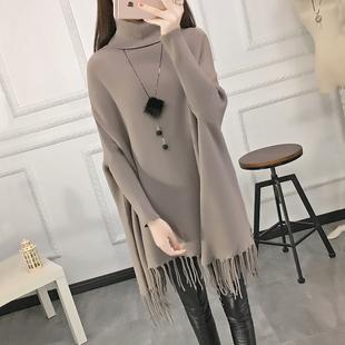 2018秋冬高领流苏毛衣女外套头中长款宽松斗篷针织蝙蝠衫