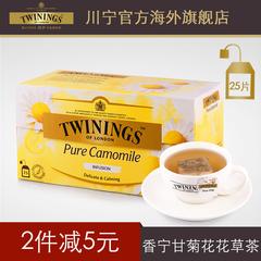 Twinings川宁香宁甘菊花花草茶25片装 茶包 进口花茶袋泡茶菊花茶