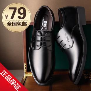 冬季男士皮鞋男鞋加绒商务英伦黑色真皮正装鞋子男潮