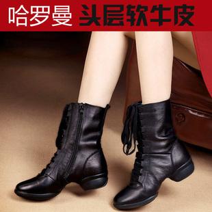 哈罗曼真皮舞蹈鞋女广场舞鞋水兵舞靴子秋冬季中跟软底爵士跳舞鞋