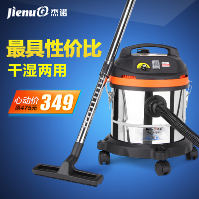 Jarrow household cleaners wet and dry strength mites no supplies ultra quiet industrial vacuum cleaner 20L