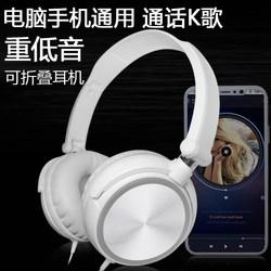 二合一有线电竞清新情侣网吧挂耳式耳麦电话隔音耳机头戴式