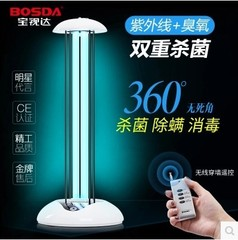 紫外线灭菌灯臭氧消毒器家用用于空气净化灭菌除螨虫除臭味防霉