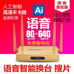 安卓8核网络机顶盒无线64位高清硬盘播放器wifi八核智能电视盒子