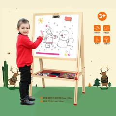 巧之木磁性画板可升降白板小黑板儿童双面支架式家用画画架写字板