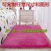 加厚可水洗丝毛客厅卧室茶几床边地毯满铺粉色可爱少女心地垫