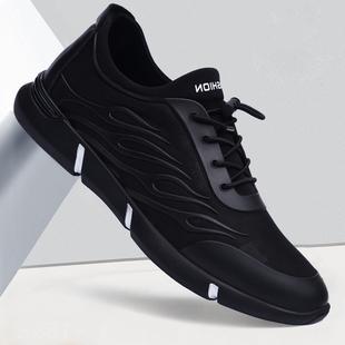 运动鞋男透气秋季男鞋潮流潮鞋防臭男士板鞋冬季跑步鞋子