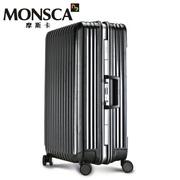 摩斯卡6212万向轮拉杆箱防刮PC铝框旅行箱26寸学生行李箱22寸男女