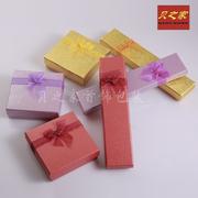 蝴蝶结首饰盒手镯佛珠手串项链盒手链脚链盒金银玉器翡翠包装纸盒
