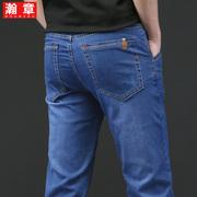 秋冬夏季薄款弹力加绒男士牛仔裤宽松直筒长裤子秋季