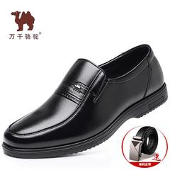 万千 骆驼男鞋真皮商务正装皮鞋男黑色鞋中老年透气爸爸鞋子