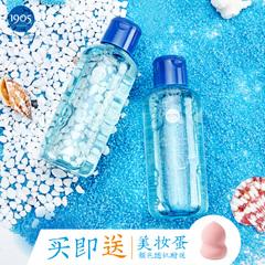 送美妆蛋清洁力UP粉扑清洗剂150ml化妆刷清洗液气垫粉扑清洁剂