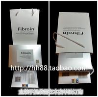 盒装手提袋 fibroin三层童颜蚕丝蛋白面膜贴美白补水手提袋
