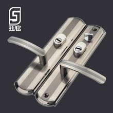 防盗门锁把手大门锁拉手 实心手把通用型 加厚双活双快门锁锁大门