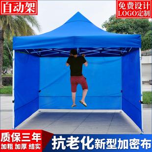 户外广告帐篷印字四脚帐篷摆摊大伞四方遮阳棚折叠伸缩式雨棚车棚
