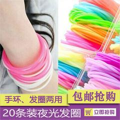 韩国果冻色糖果硅胶手链 荧光橡胶手环手圈发圈皮筋 夜光20根