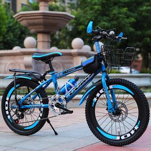 儿童自行车20 22 24寸双碟刹变速车8-11-13-15岁小学生单车山地车
