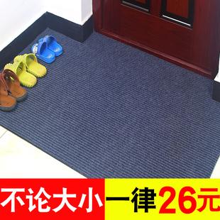 地垫门垫进门入户门蹭脚垫卧室门厅地毯家用卫生间吸水防滑垫定制