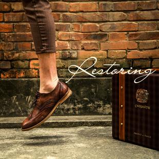 男士皮鞋真皮雕花 布洛克款式男鞋英伦复古 尖头潮鞋