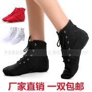 芭蕾舞鞋形体鞋高帮爵士舞鞋瑜伽鞋男女练功鞋现代古典民族舞蹈鞋