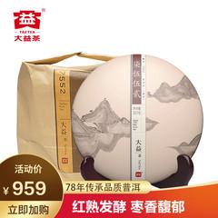 大益普洱茶 陈香7552普洱熟茶357g7饼1501云南勐海饼茶