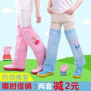 儿童裤套防水防脏男女宝宝雨裤小孩学生雨衣防雨裤套腿套脚套裤管